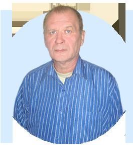 Сергей Георгиевич